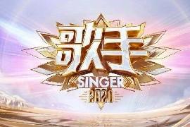 音乐竞技节目《歌手.当打之年》第1-12期合集MP3