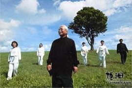 姬神(Himekami)音乐合集1981-2008年33专辑歌曲Flac