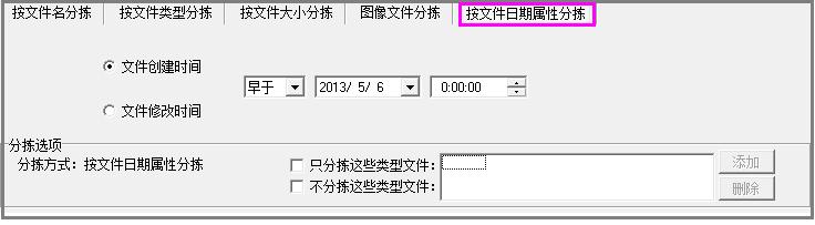 [Windows] 一款非常实用且小巧的文件归类整理软件  文件 第7张
