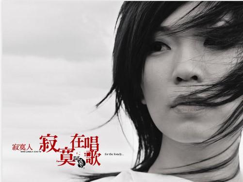阿桑音乐合集2003-2009年3专辑MP3歌曲  阿桑 第1张