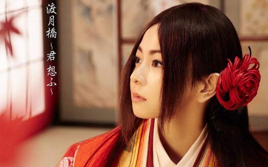 Mai Kuraki(仓木麻衣)音乐合集1999-2011年16专辑MP3  仓木麻衣 第1张