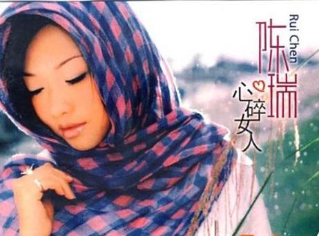 陈瑞音乐合集2008-2017年34专辑歌曲Flac  陈瑞 第1张