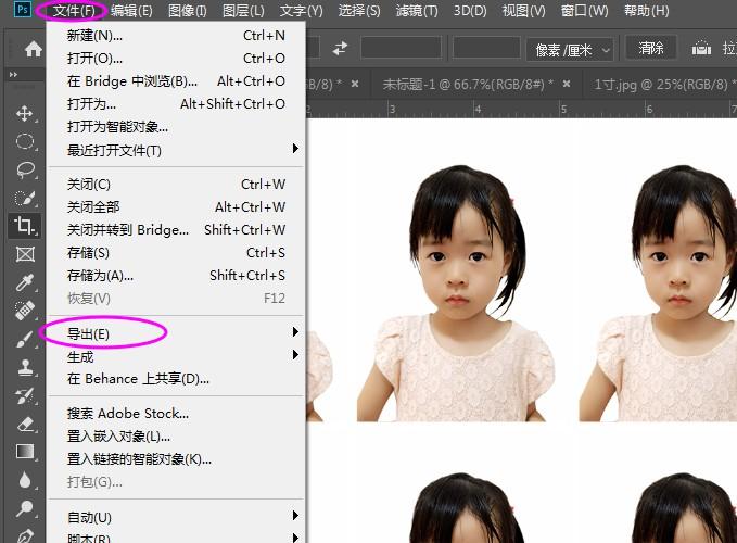 利用Photoshop软件进行8张1寸照片排版  photoshop 第6张