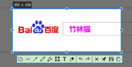 [Windows] 推荐一款优秀的开源截图工具 Snipaste  第2张