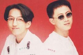 优客李林音乐合集1991-2002年11专辑歌曲下载 - 竹林猫