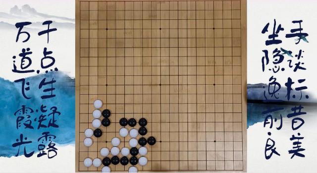 吴新宇《围棋骗招怪招破解》视频60集完整版  围棋 第1张