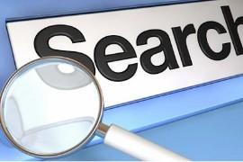 国内各大搜索引擎收录提交入口网址大全