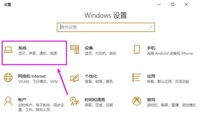"Win10怎么快速进入""关于Windows""查看操作系统版本等信息  Windows 第5张"
