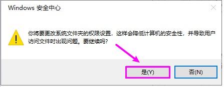 Windows 10系统设置多用户同时远程登录教程V2.0  多用户 远程 第7张