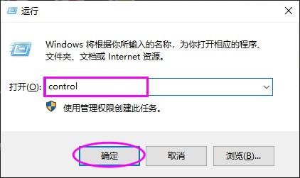 Win10系统下快速搭建一个本地的FTP服务器  Windows 第1张