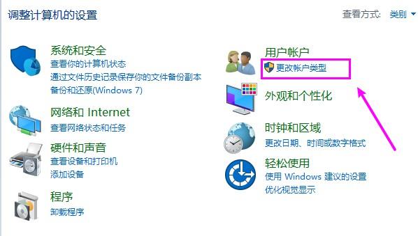 Win10系统如何快速添加创建新用户  Windows 第6张