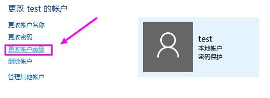 Win10系统如何快速添加创建新用户  Windows 第8张