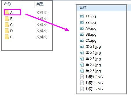 批量删除文件夹中不包含指定文件名的文件  批量 第1张