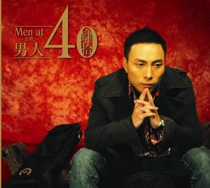 王闻音乐合集2008-2018年22专辑歌曲Flac