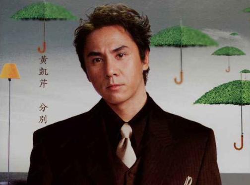 黄凯芹音乐合集1986-2014年34专辑歌曲Flac