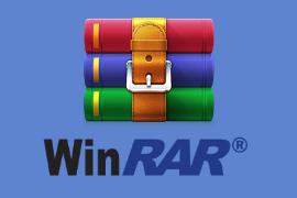 [Windows] WinRAR - 老牌优秀文档解压缩工具,经典装机软件之一