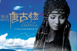 米线音乐合集2006-2014年24专辑歌曲Flac
