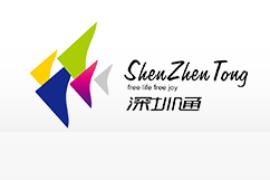 深圳市深圳通卡(实体卡)乘车刷卡优惠政策