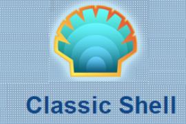 推荐一款非常实用的Win10经典开始菜单定制工具 - Classic Shell
