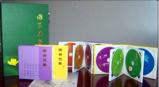 胎教音乐首选《国乐启蒙》共12CD合集Flac  音乐 第1张