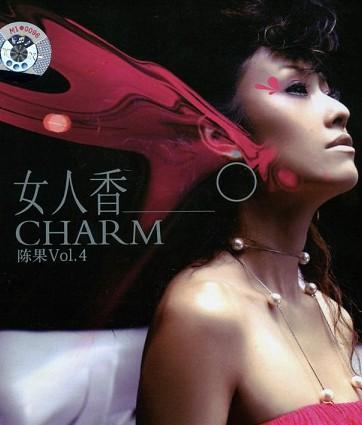 陈果音乐合集2004-2019年13专辑歌曲Wav  陈果 第1张
