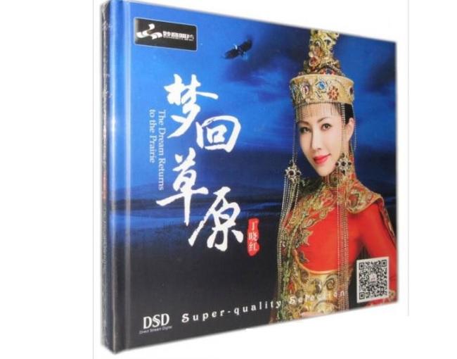 丁晓红音乐合集2011-2017年6专辑歌曲Wav