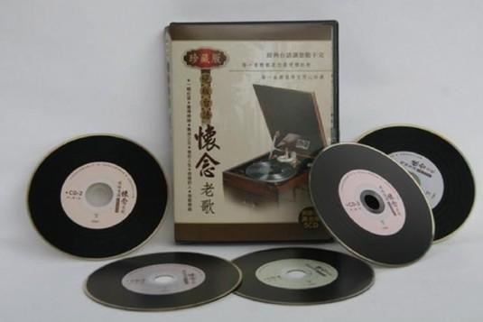 闽南群星《绝版台语怀念老歌》5CD合集Wav