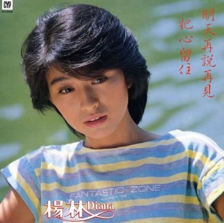 杨林音乐合集1983-2016年35专辑歌曲Wav