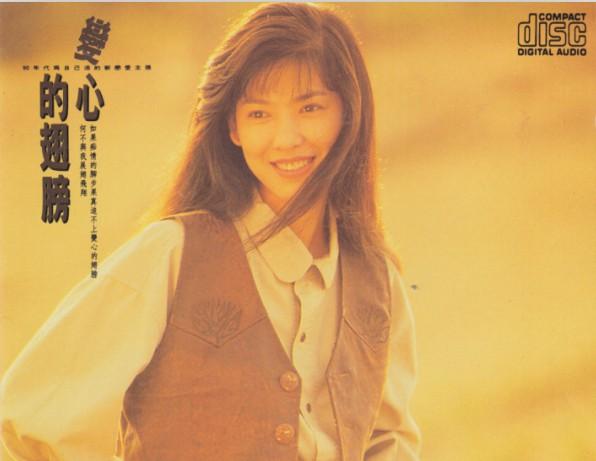 陈明真音乐合集1990-2010年7专辑歌曲Wav  陈明真 第1张