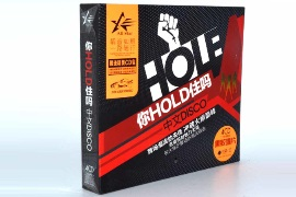 迪厅舞场新潮流首选《你HOLD住吗中文DISCO》4CD合集Wav
