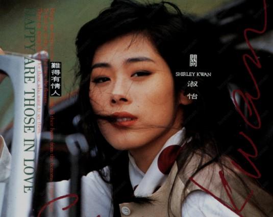 关淑怡音乐大全1989-2013年38专辑合集Wav