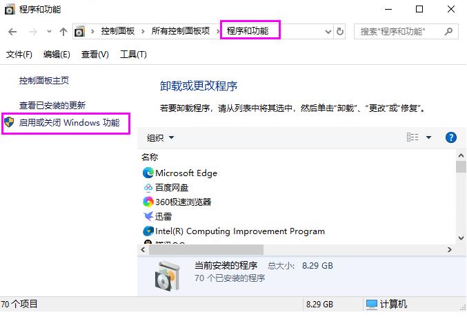 Win10系统下快速搭建一个本地的FTP服务器  Windows 第2张