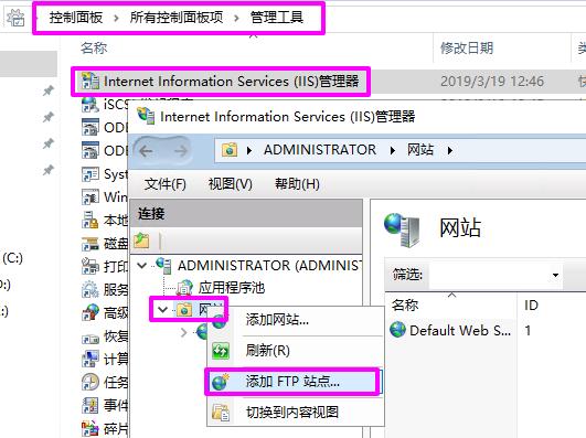 Win10系统下快速搭建一个本地的FTP服务器  Windows 第4张