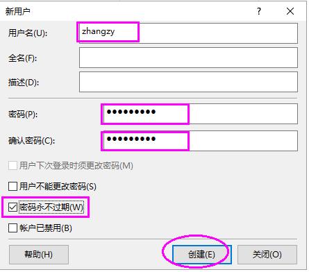 Win10系统下快速搭建一个本地的FTP服务器  Windows 第9张