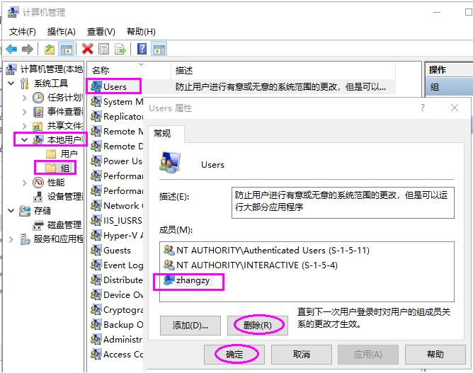 Win10系统下快速搭建一个本地的FTP服务器  Windows 第10张
