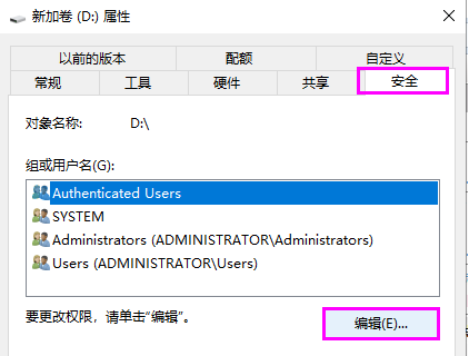 Win10系统下快速搭建一个本地的FTP服务器  Windows 第12张