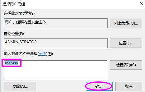 Win10系统下快速搭建一个本地的FTP服务器  Windows 第14张