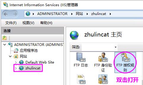 Win10系统下快速搭建一个本地的FTP服务器  Windows 第16张