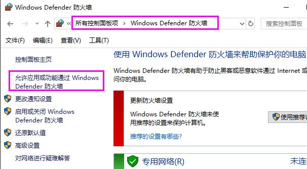 Win10系统下快速搭建一个本地的FTP服务器  Windows 第19张