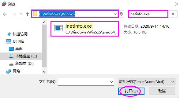 Win10系统下快速搭建一个本地的FTP服务器  Windows 第22张