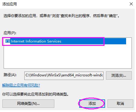 Win10系统下快速搭建一个本地的FTP服务器  Windows 第23张