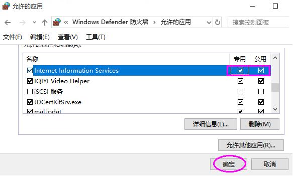 Win10系统下快速搭建一个本地的FTP服务器  Windows 第24张