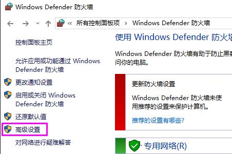 Win10系统下快速搭建一个本地的FTP服务器  Windows 第25张