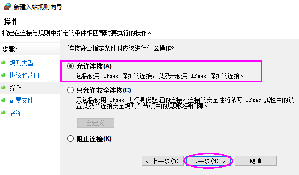 Win10系统下快速搭建一个本地的FTP服务器  Windows 第29张