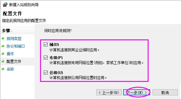 Win10系统下快速搭建一个本地的FTP服务器  Windows 第30张