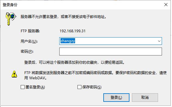 Win10系统下快速搭建一个本地的FTP服务器  Windows 第34张