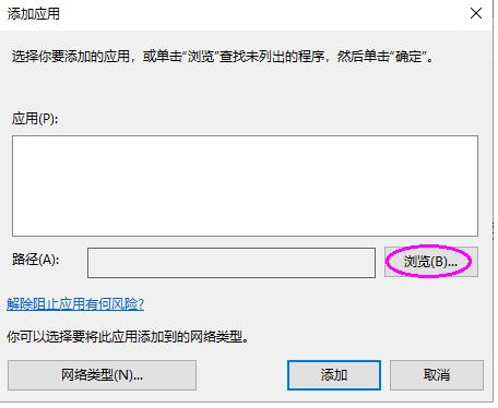 Win10系统下快速搭建一个本地的FTP服务器  Windows 第21张