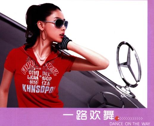 HI-FI高临场舞曲《一路欢舞》1-3合集Wav  DJ 第1张