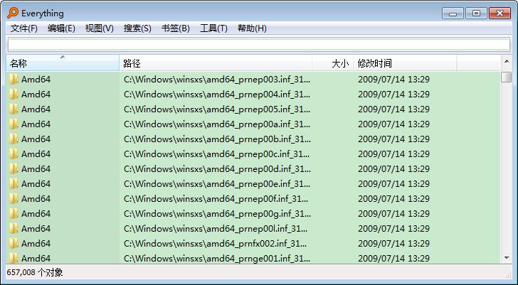 [Windows] 推荐一款免费的文件快速搜索工具 - Everything  第1张