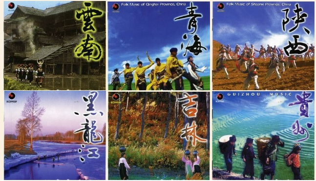 轻音乐-群星《轻曲妙韵系列》18CD合集  轻音乐 第1张